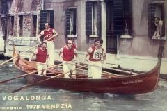 """Balotina """"Cattolica"""" alla Vogalonga 1978"""