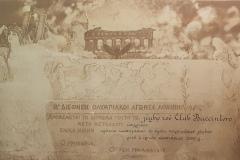 GoldJole4-Olympic-Games-1906