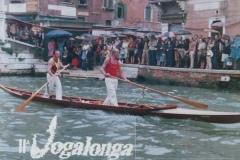 Vogalonga in Veneta 1976 a Canareggio