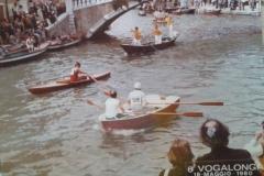 PaoloRota_Vogalonga_1980_a