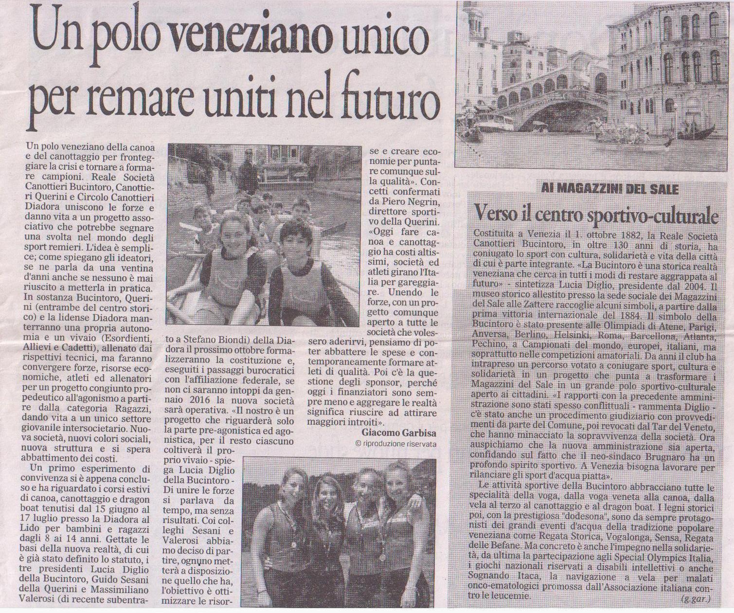 Polo veneziano per remare uniti