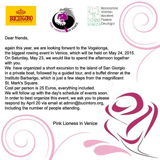 Invito pre Vogalonga 23 maggio 2015 versione inglese