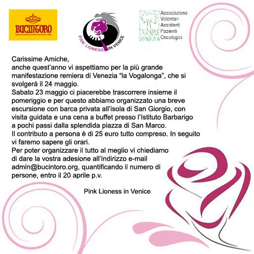 Invito pre Vogalonga 23 maggio 2015